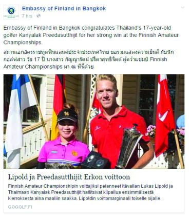 Viime vuonna Thaimaan maajoukkueen pelaajat olivat mukana Erkko Trophyssa Talissa.